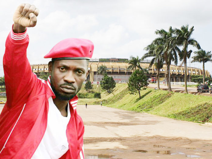 Namboole Stadium cancels Bobi Wine concert to host a weddding