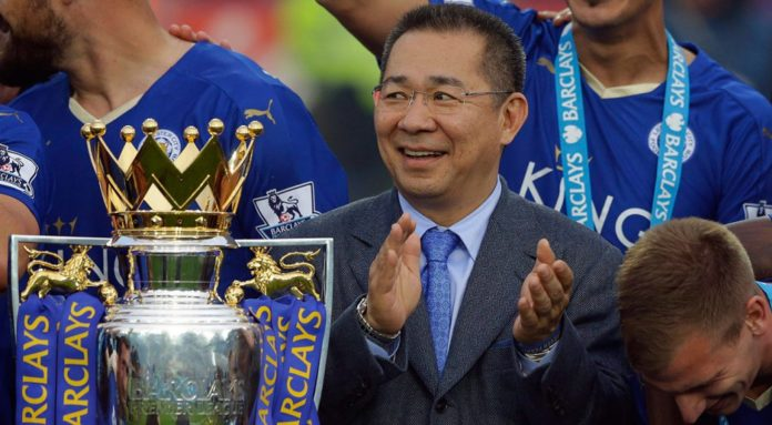 Soccer fans freeze after confirmation of the death of Leicester boss in Helicopter crash