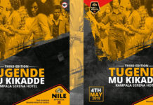 Preparation for Tugende Mu Kikadde 3rd Edition underway
