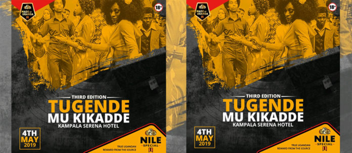 Preparation for Tugende Mu Kikadde 3rd Edition underway
