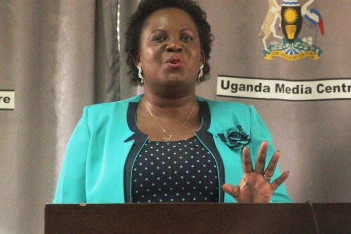 Minister Betty Amongi Tenants Bill 2018