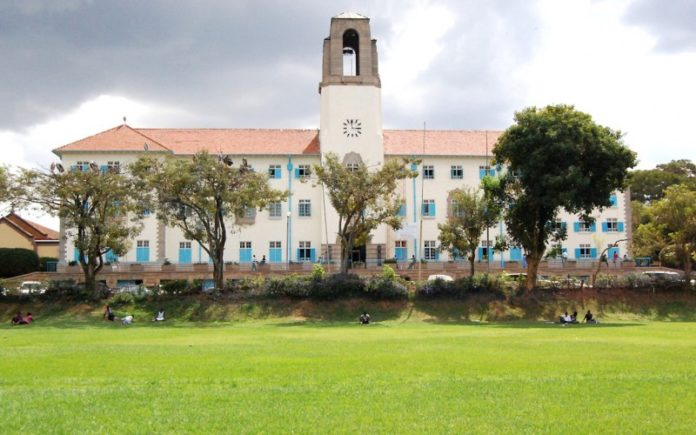 Makerere University ranked 5th in Africa and 501 in the world